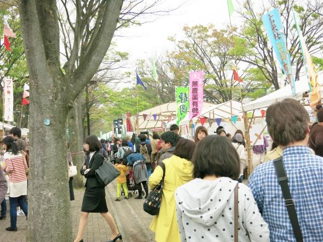 代々木公園のイベント