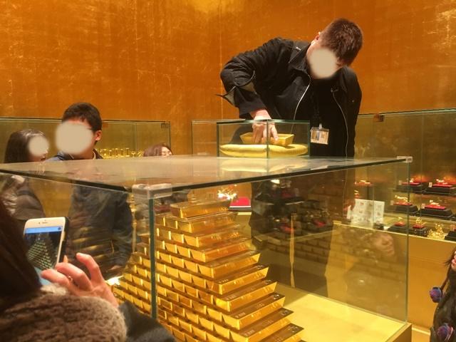 6000万円相当の金塊