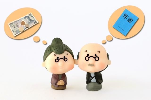 私の障害年金も使い込んでしまう無駄遣いが多い夫に「離婚」と言い放ってしまいました。