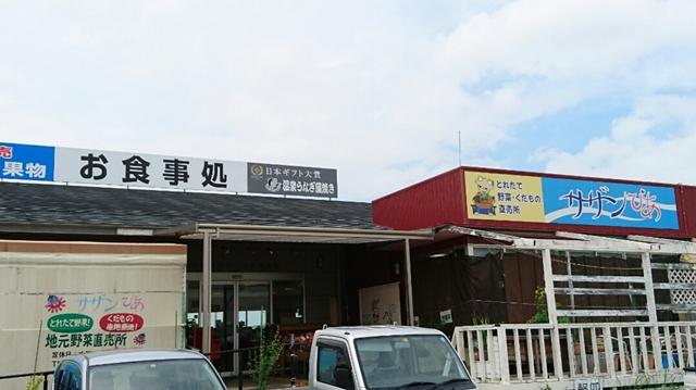 店内のお食事処では泉州特産のアナゴや、新鮮な魚介を使った定食や丼物をリーズナブルな値段で堪能する事ができます。