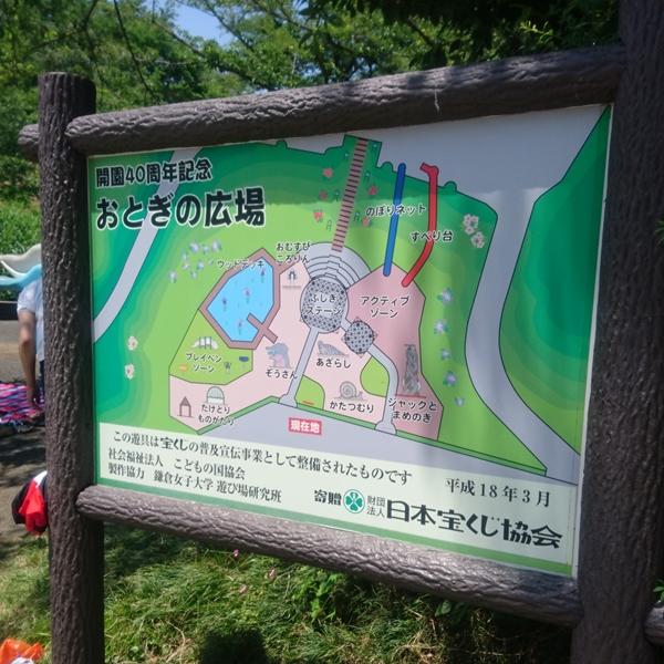 神奈川県横浜市青葉区にあるこどもの国は、子供だけでなく大人も楽しめる子連れスポットとして人気です。