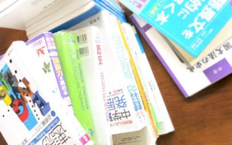 中学生は毎日たくさんの教科書やノートを持って登下校して大変です。