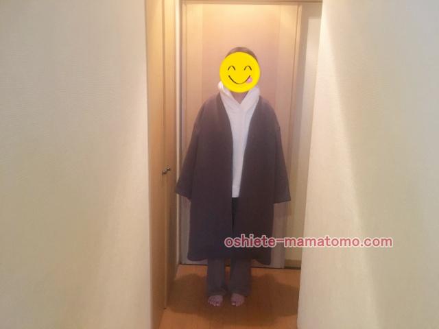 メチャカリでレンタルした洋服を着てみました。
