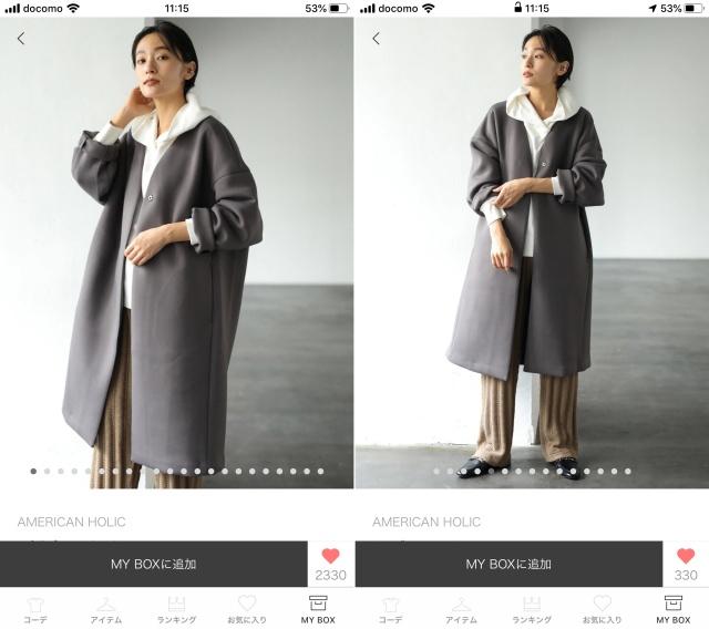 メチャカリで最初に借りた洋服のコーデです。モデルさんが着るとやっぱりきれいでオシャレです。